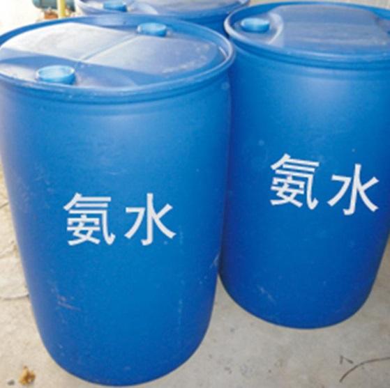 氨水在生活中使用的注意事项