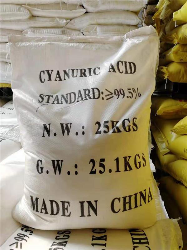 氨基磺酸合作