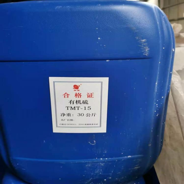 西安有机硫工艺