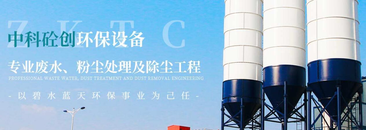 四川污水回收设备厂家