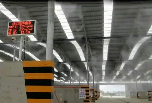 四川扬尘喷雾设备厂家