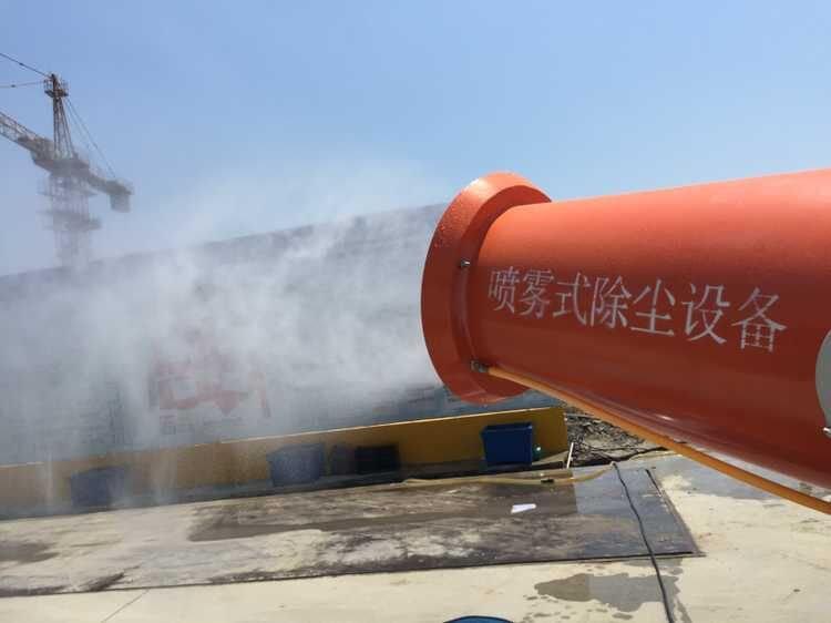 喷雾降尘是扬尘治理的有效的方法!