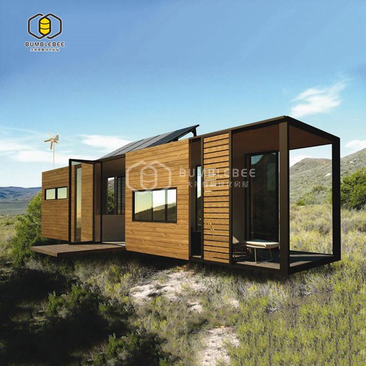 成都住人集装箱房设计制造