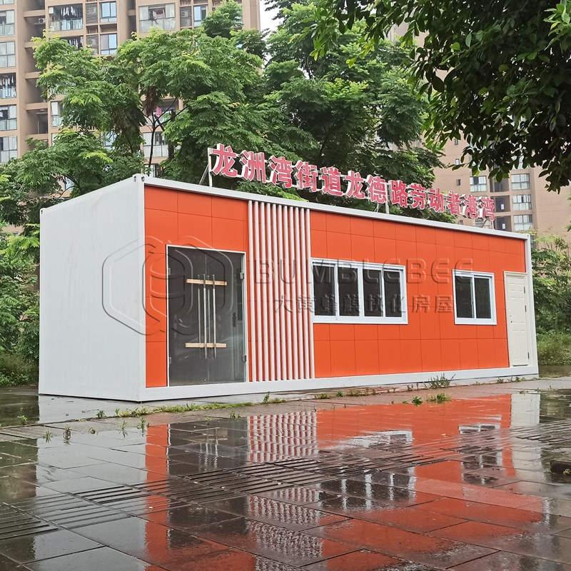 重庆集装箱劳动者休息室