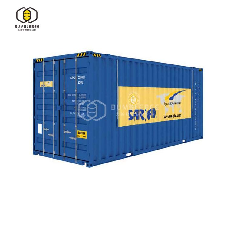 西藏集装箱设备房户外国家气象监测中心天然气储备站