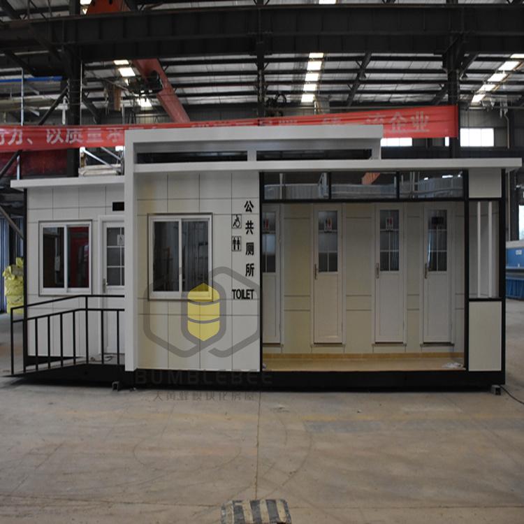 成都铝塑板装配式景区公园4+1移动市政水冲厕所无障碍卫生间