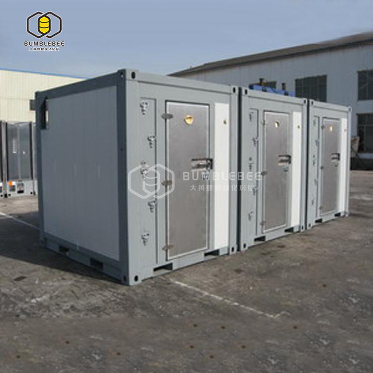 绵阳集装箱风力发电站 气象检测方舱 矿机集装箱