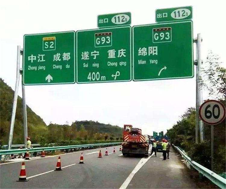 道路标志牌分为哪几种尺寸及规格?