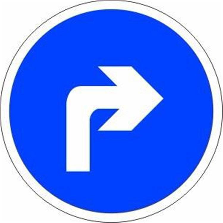 蓝色指令标志牌