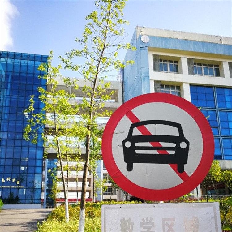 陕西交通标志牌制作工艺是什么样子的呢?