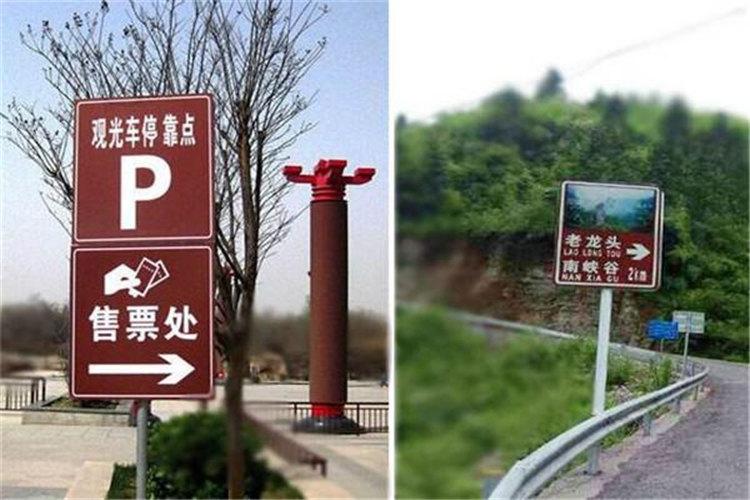 如何安装和使用交通标志牌,陕西交通标志牌厂家小编来解答