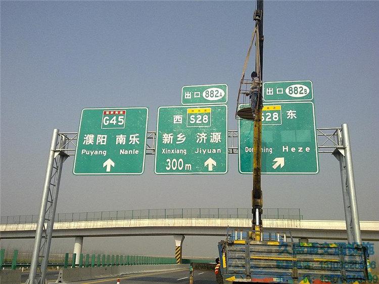 陕西交通标志牌使用安装注意事项