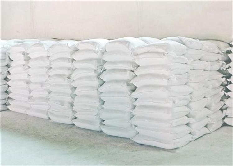 陕西袋装白灰生产