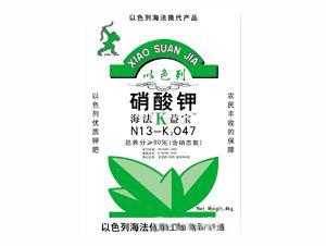 硝酸钾生产厂家讲述三氮六磷八月钾,十月有机来当家,这才是正确的施肥方法!