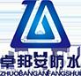 四川卓邦安新材料科技有限公司