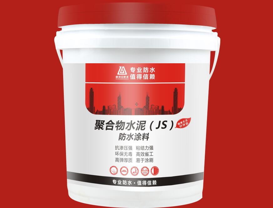 四川防水涂料-聚合物水泥JS