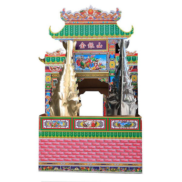 西安纸屋制作
