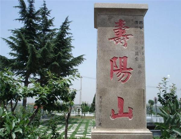 你知道墓地的几种类型及特点?西安小编带大家去了解下!