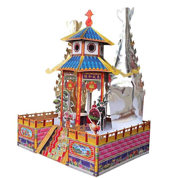 西安纸屋设计