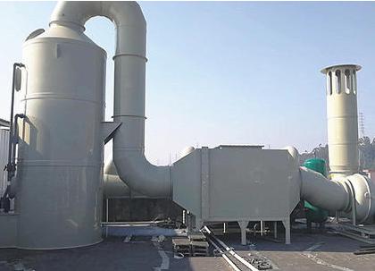 四川废气处理设备案例展示