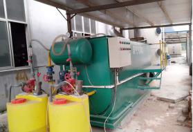 干货!常见的三种四川污水处理方法