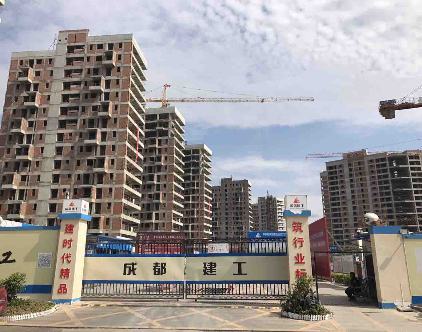 淮州新城人才公寓