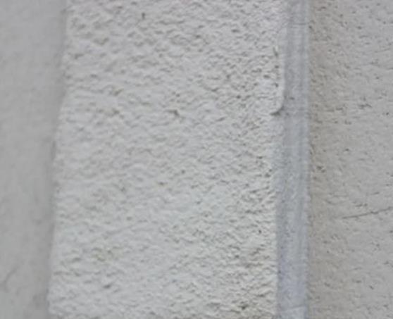 四川轻质抹灰石膏主要是由这些原材料组成的