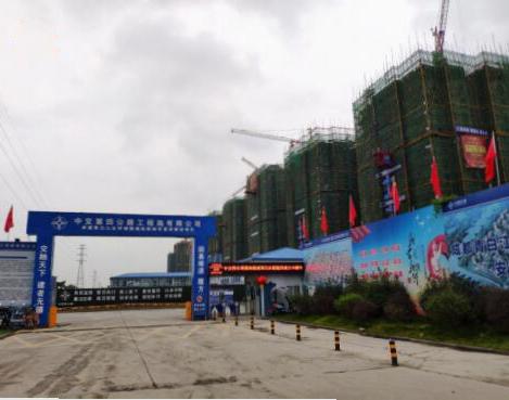 福地新城安置房项目