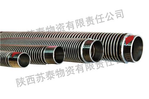 陕西航标金属软管案例展示