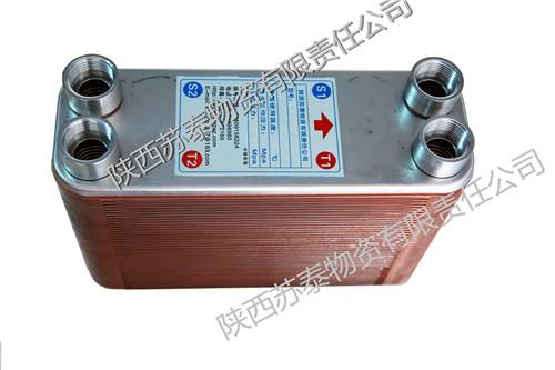 钎焊板式换热器合作客户