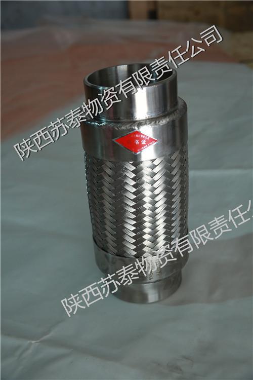 陕西航标金属软管合作客户
