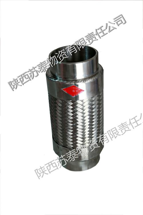 咸阳直管式金属软管