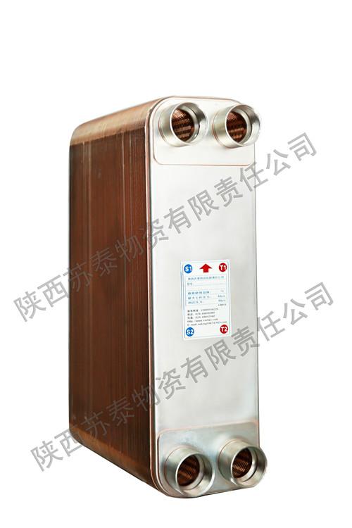 咸阳钎焊板式换热器