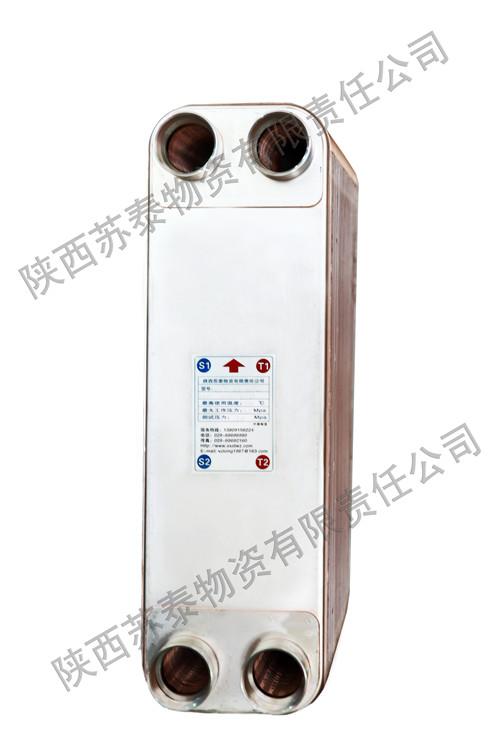 咸阳西安钎焊板式换热器
