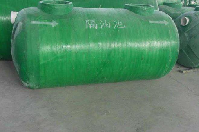 成品隔油池