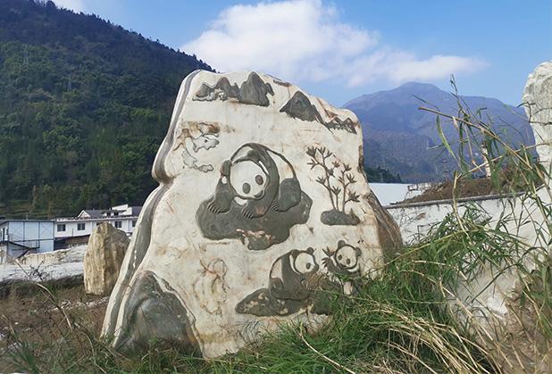 四川汉白玉景观石