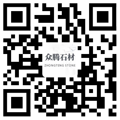 宝兴县众腾石材有限公司