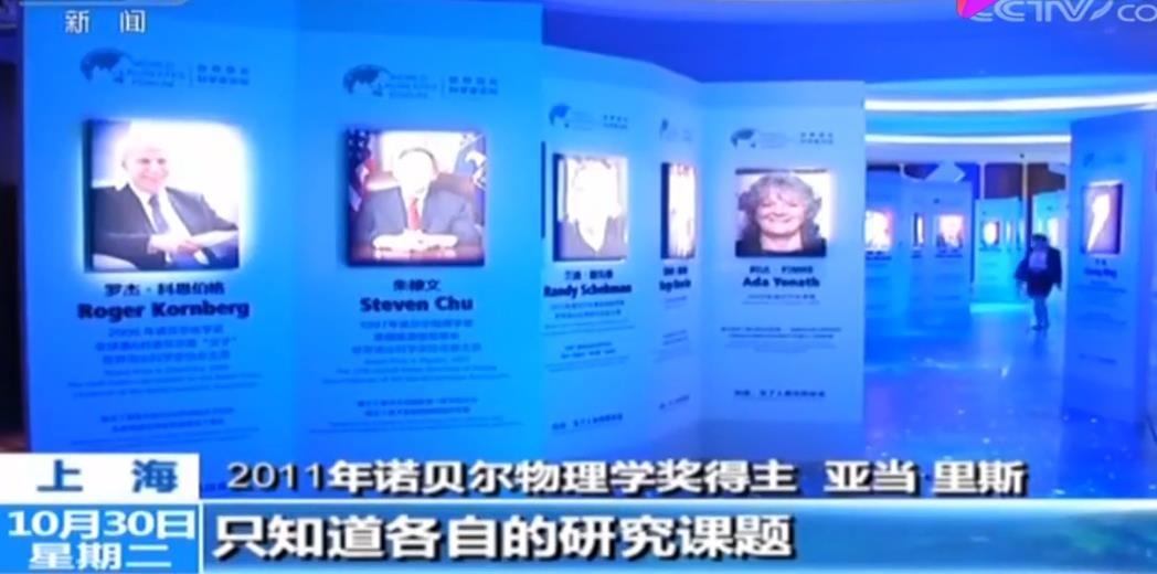 三大产业人才加速集聚 全球30岁以下科学家.青睐上海