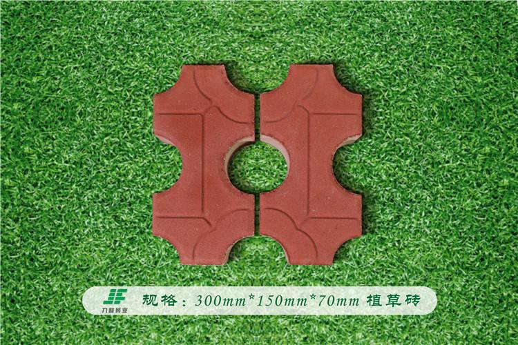 300*150*70植草砖(红色、深灰、浅灰)