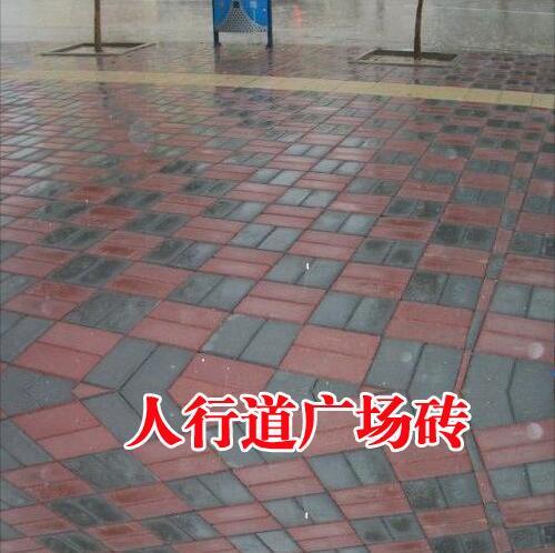 人行道广场砖案例
