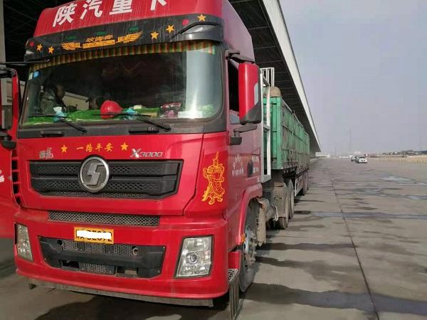 货物道路运输