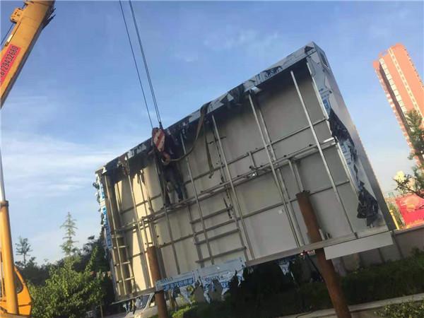 富平秦正广场户外P6