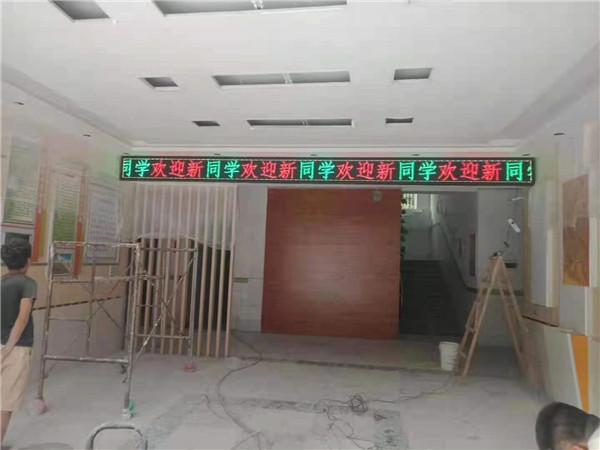 陕西LED显示屏施工