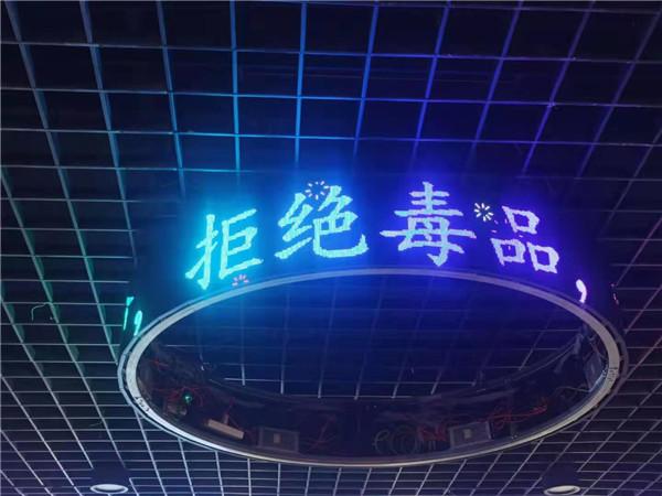 陕西LED显示屏安装
