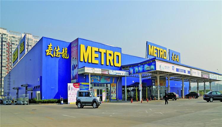 陕西西安麦德龙大型购物超市冷链区域项目工程
