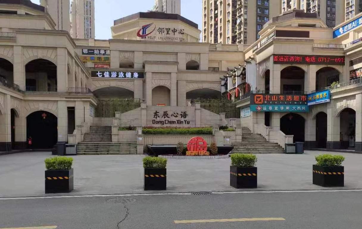 宜昌东辰心语小区驻场保洁