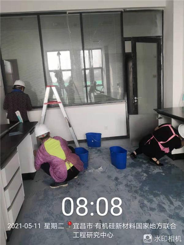 宜昌保洁公司