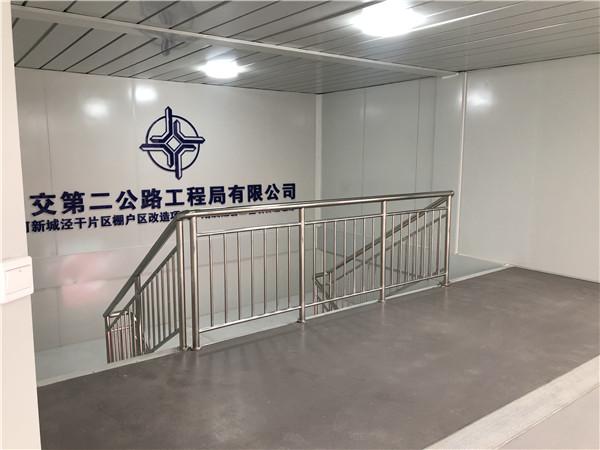 中交第二公路工程有限公司-泾河新城泾干片区棚户区改造项目部
