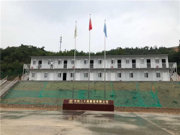 中铁二十局集团东庄水库枢纽工程项目经理部