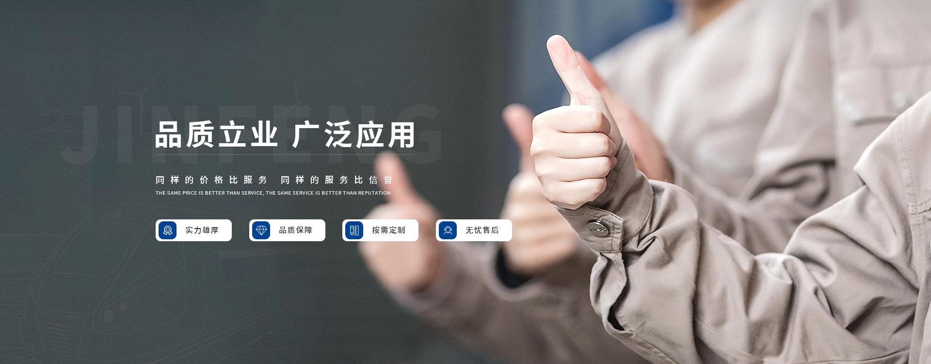 陕西铁路设备教学模具